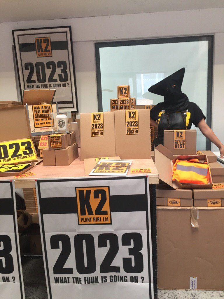 K2 Merchandise