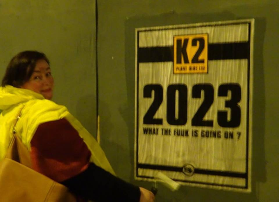 2023 Fly Post